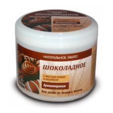 Мыло Флоресан Шоколадное