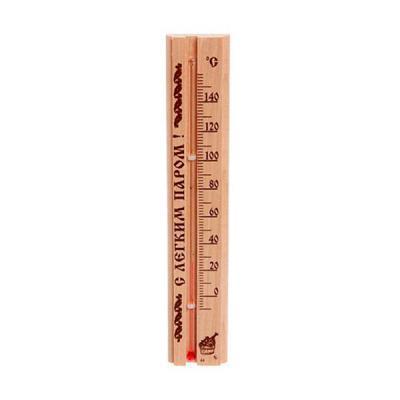 Термометр ТСБ-41