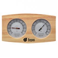 Термометр +гигрометр прямоугольный СБО-2г