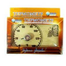 Термометр прямоугольный с рисунком