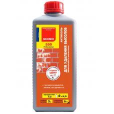 Неомид 550 (1Л)- средство для очистки фасадов зданий от высолов