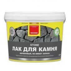 Неомид stone (2,5л) - лак по камню водорастворимый
