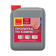 Неомид Н20-стоп (5л) - гидрофобизирующий препарат