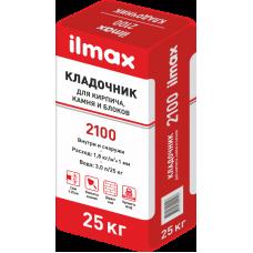 ilmax 2100 Кладочник Для кирпича, камня и блоков