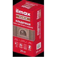 ilmax kamin Кладочная смесь для печей и каминов