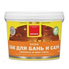 Неомид  sauna (2,5л) лак акриловый для бань и саун