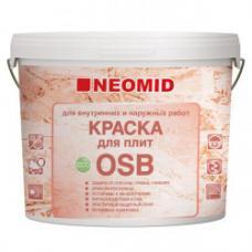 Неомид  Краска для плит OSB (1,0кг) для внутренних и наружных работ
