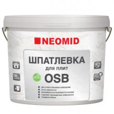 Неомид  Шпатлевка для плит OSB (1,3кг)