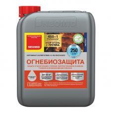 Неомид 450 - I группа (5кг) тонированный огнебиозащитный состав